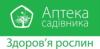 «Аптека Садiвника»
