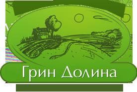 ГринДолина - цветочные горшки и товары для цветоводства