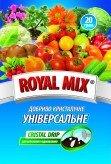 Универсальное удобрение «Royal Mix»