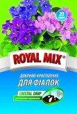 Удобрение для фиалок «Royal Mix»