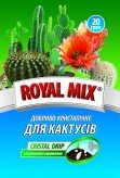 Удобрение для кактусов «Royal Mix»
