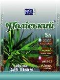 Субстрат для пальм и фикусов «Полесский»