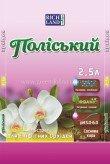 Субстрат для орхидей цимбидиум, фаленопсис «Полесский»