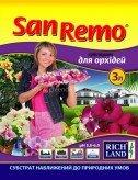 Субстрат для орхидей Фаленопсис и Дендробиум «San Remo»