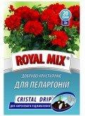 Минеральное удобрение для пеларгоний «Royal Mix»