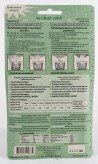 «Чистый Лист» для декоративно-лиственных в палочках инструкция