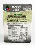 Удобрение для рассады с витаминами «Чистый Лист» состав