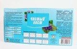 Удобрение для фиалок с фитогормонами «Чистый Лист» состав