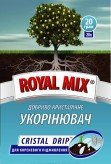 Кристаллический укоренитель «Royal Mix»