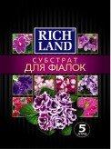 Субстрат для фиалок «Rich Land»