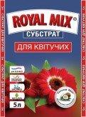 Субстрат для цветущих с кокосовым волокном «Royal Mix»