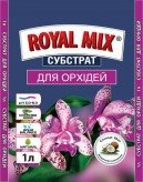 Субстрат «Royal Mix» для эпифитных орхидей