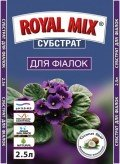 «Royal Mix» для фиалок