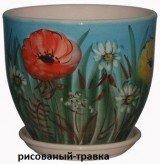 Горшок для цветов «Кедр» - модель «Рисованная травка»