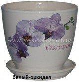 Горшок для цветов «Кедр» - модель «Белая орхидея»