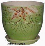 Горшок для цветов «Кедр» - модель «Лилия новая»