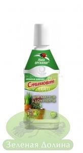 Удобрение для кактусов и суккулентов «Стимовит»