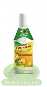 Удобрение «Стимовит» для комнатных цитрусовых растений