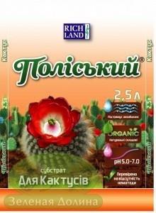 Земля для кактусов субстрат «Полесский»