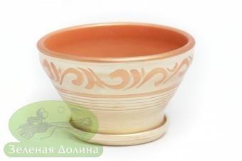 Глиняный вазон «Пиала» молочно-золотой