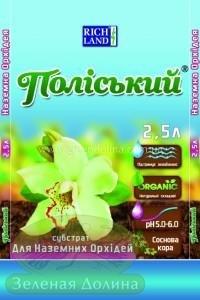 Грунт, почва для наземных орхидей субстрат «Полесский»