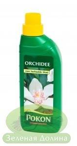 Удобрение для орхидей «Pokon»