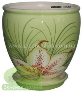 Керамический горшок для цветов «Бутон» - рисунок лилия новая