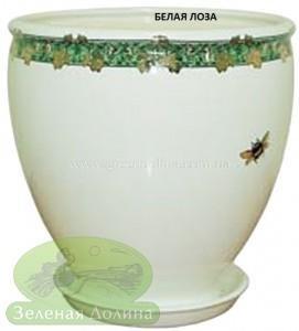 Керамический горшок для цветов «Бутон» - рисунок белая лоза