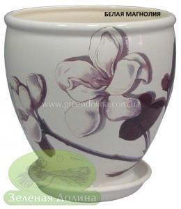 Керамический горшок для цветов «Бутон» - рисунок белая магнолия