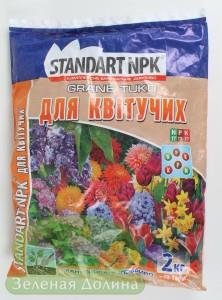 Удобрение «Standart NPK» для уличных и садовых цветов