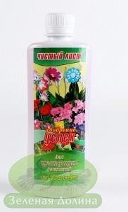 Удобрение для цветущих растений «Успех»
