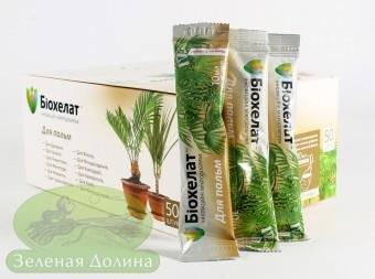 Удобрение «Биохелат» для пальм и комнатных декоративных растений