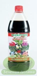 Удобрение для цветущих растений и цветов «Волшебная смесь»