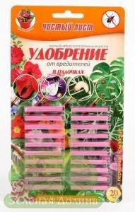 Инсектицид и удобрение в палочках «Чистый лист»