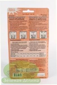 Инсектицид и удобрение в палочках от вредителей «Чистый лист»