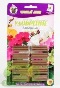 Минеральное удобрение для орхидей в палочках
