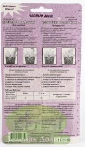 Минеральное удобрение для орхидей в палочках состав