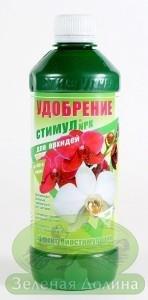 Удобрение для орхидей «Стимул NPK»