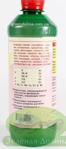 Удобрение для цветущих растений «Стимул NPK» состав