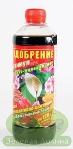 «Стимул NPK» удобрение для цветущих растений с гуминами