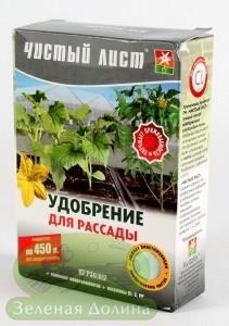 Удобрение для рассады с витаминами «Чистый Лист»