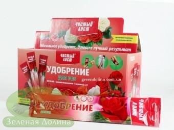 Удобрение для роз с витаминами «Чистый Лист»