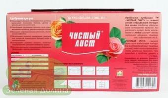 Удобрение для роз с витаминами «Чистый Лист» состав