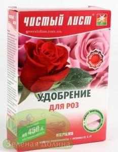 Удобрение для роз с витаминами «Чистый Лист» в пачке