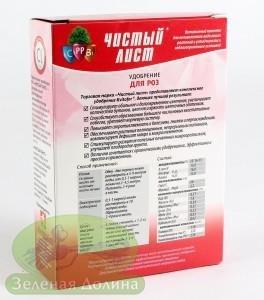 Удобрение для роз с витаминами «Чистый Лист» инструкция