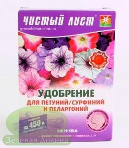 «Чистый Лист» для петуний, сурфиний и пеларгоний в пачке