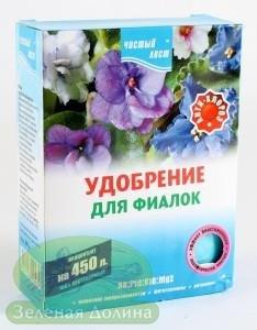 Удобрение для фиалок с фитогормонами «Чистый Лист» в пачке