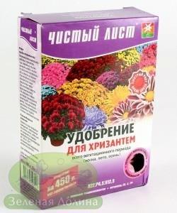 Удобрение для хризантем «Чистый лист»