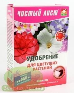 Удобрение «Чистый Лист» для цветов в пачке