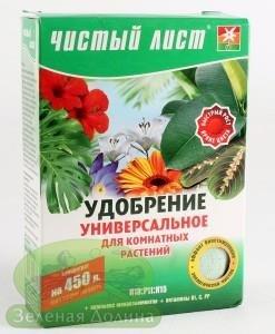 Универсальное удобрение для комнатных растений «Чистый лист»